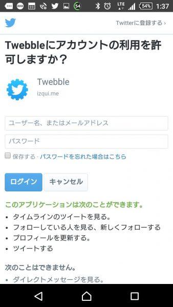 pebble-twitter11