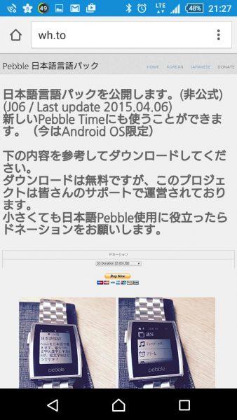 pebbletime19
