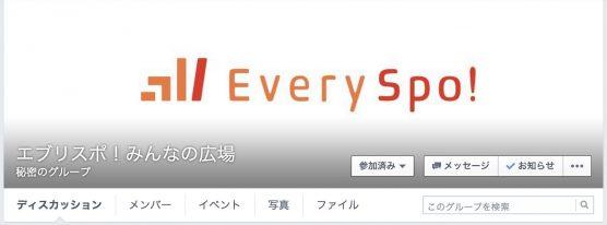 th_スクリーンショット 2015-09-28 13.25.47