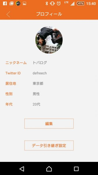th_Screenshot_2015-09-16-15-40-41