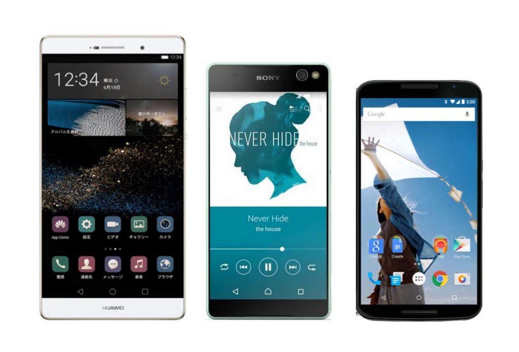 Xperia Z Ultraから買い替えるなら Xperia C5 Ultra?Huawei P8 max?それともNexus 6か