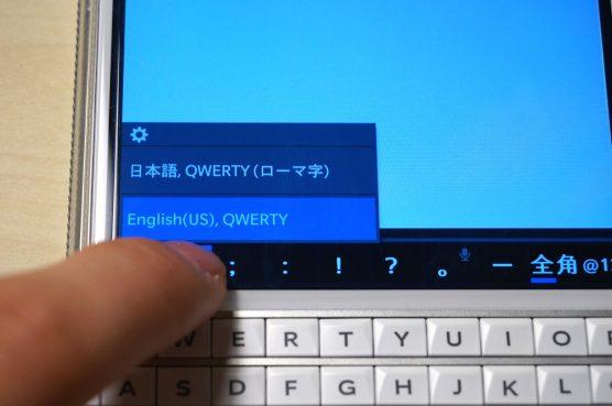 bbp-keyboard3