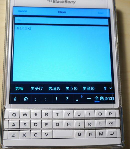 bbp-keyboard4