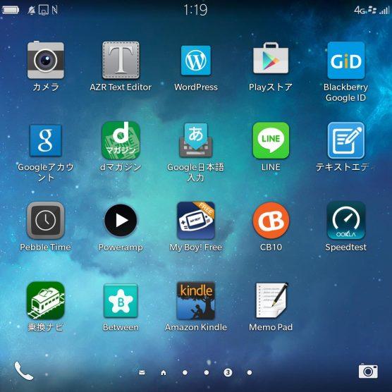 bbp-screenshot4