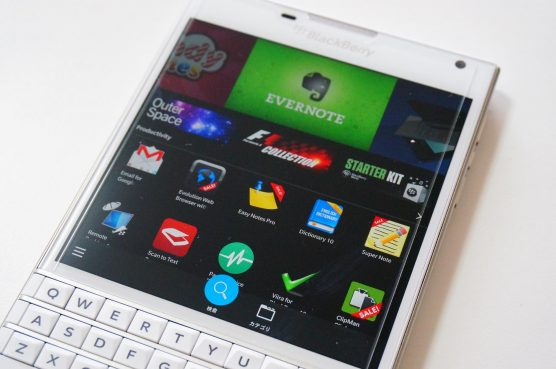 blackberrypassport-review2