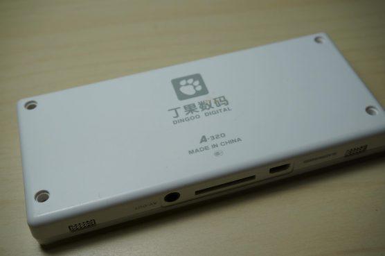 dingoo-a3202