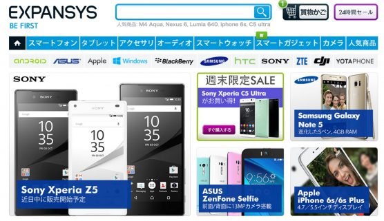 expansys3