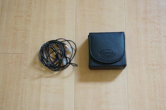inmybag-blackberry-passport7