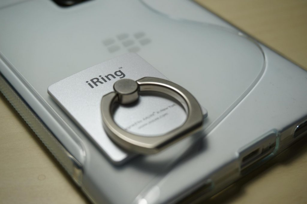iring7