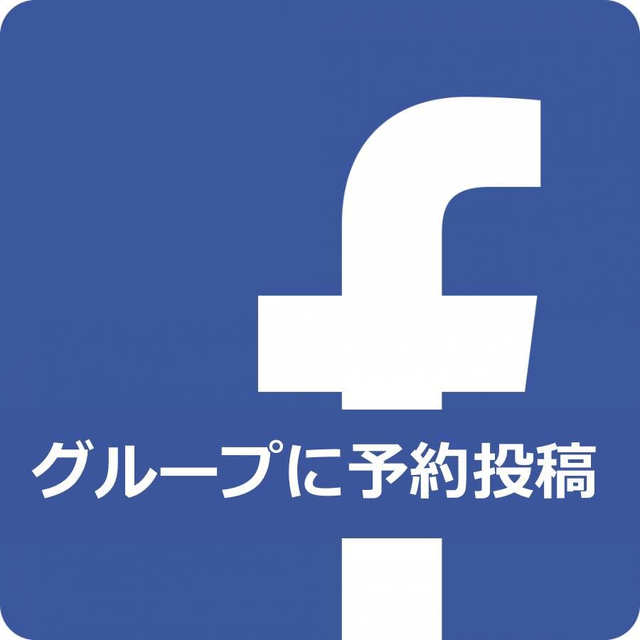 th_Facebook-logo-4