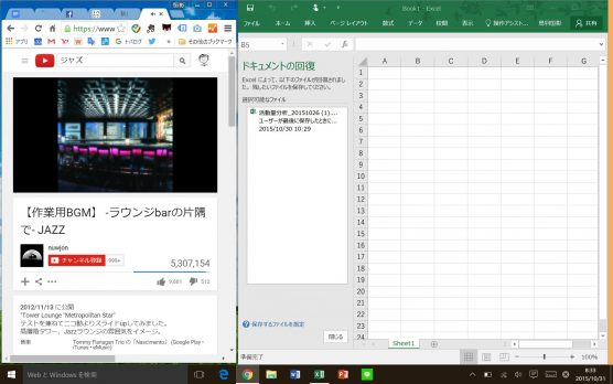 windows-tablet-work5