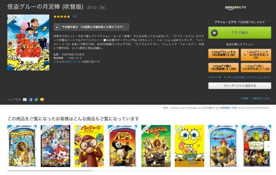 amazon-service4