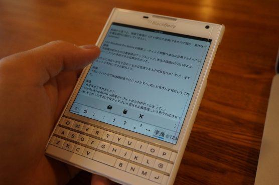 blackberry-passport-blogger4