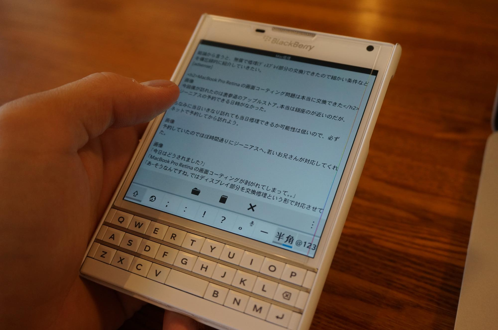blackberry-passport-blogger4