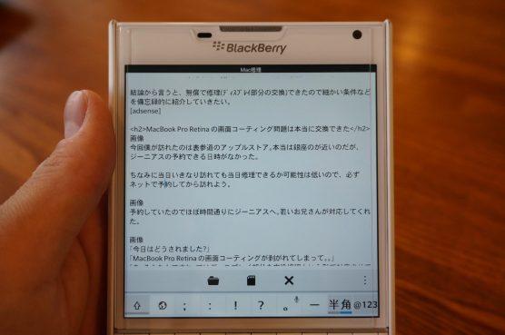 blackberry-passport-blogger5