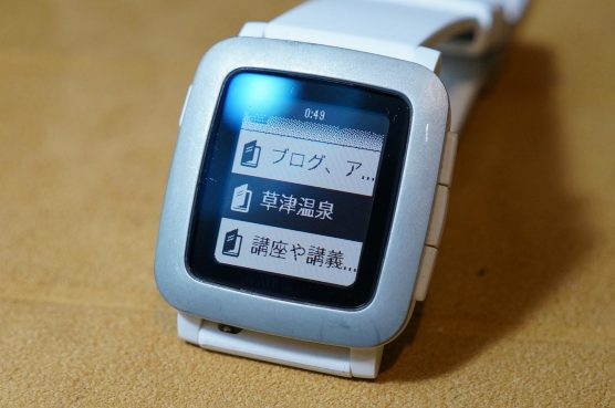 evernote-for-pebble4