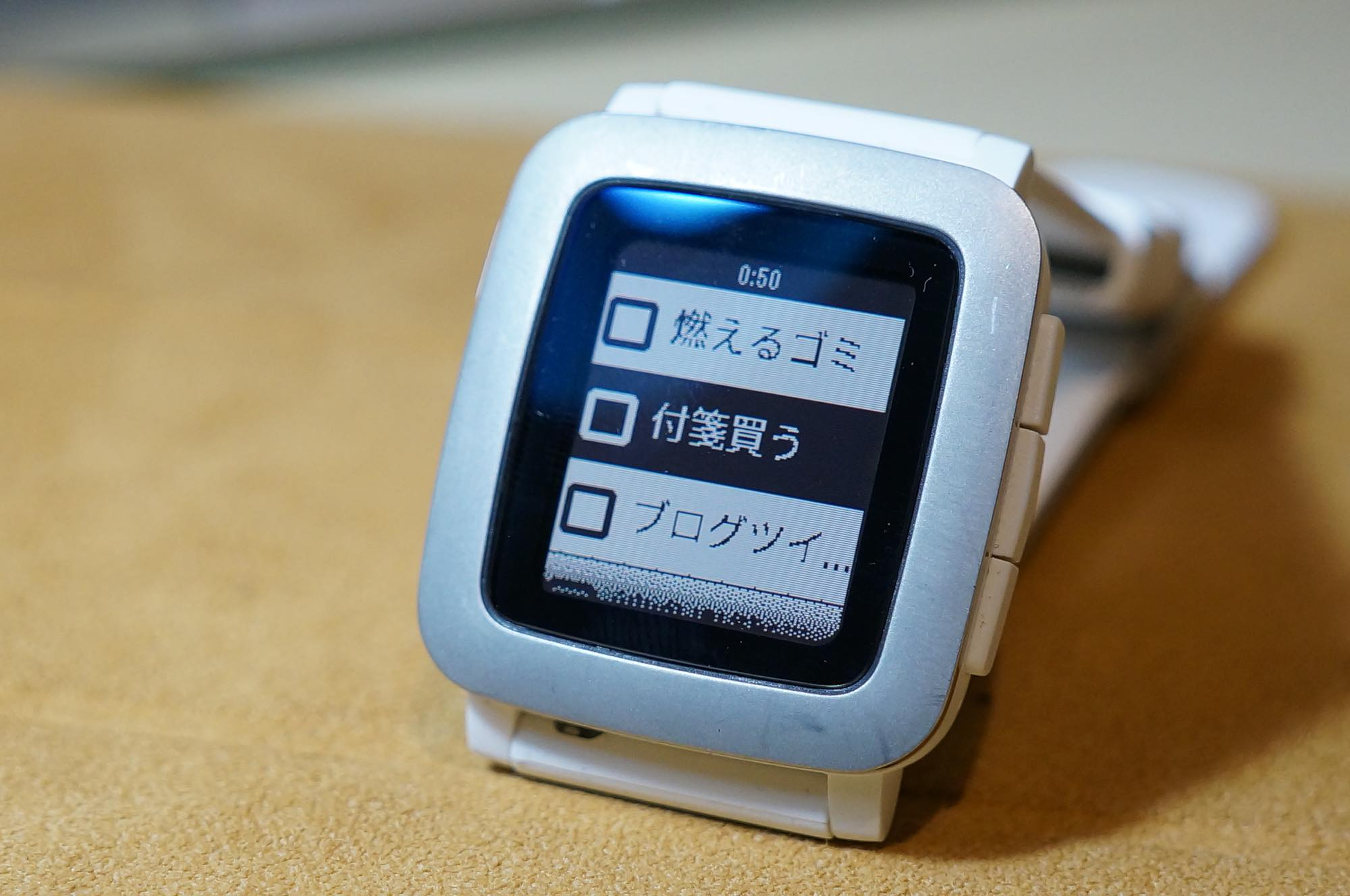 evernote-for-pebble5