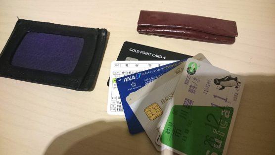 minimalist-wallet2