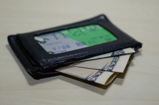 minimalist-wallet6