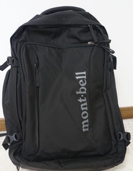 monbel-trypack-45l1