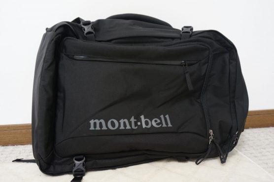 monbel-trypack-45l2