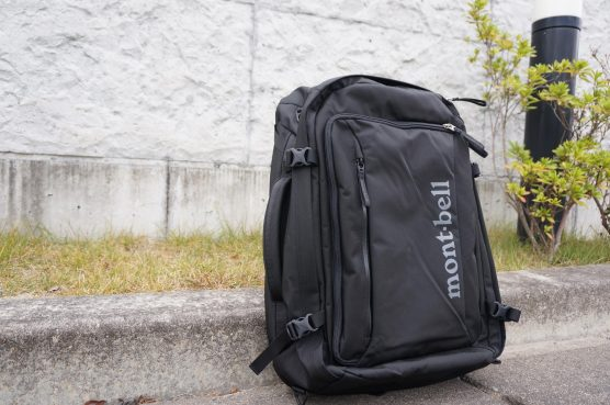 monbel-trypack-45l24