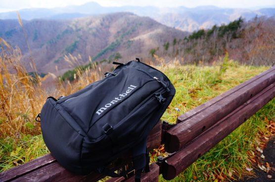 monbel-trypack-45l25