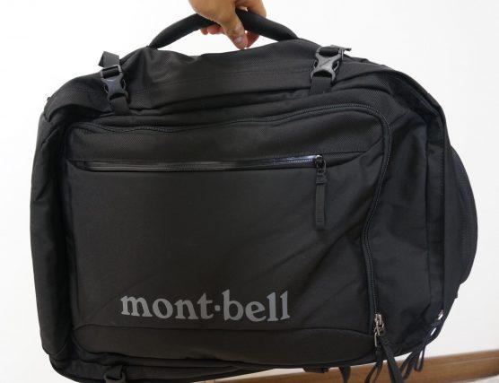 monbel-trypack-45l3