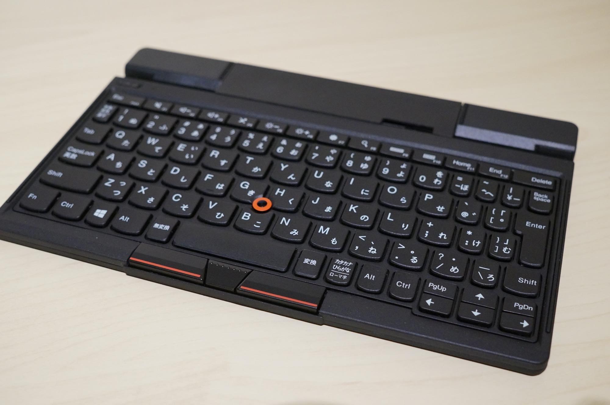 Thinktablet2-keyboard3