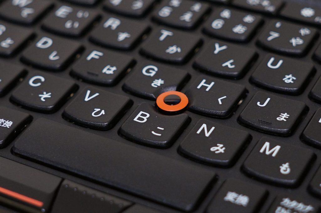 Thinktablet2-keyboard4