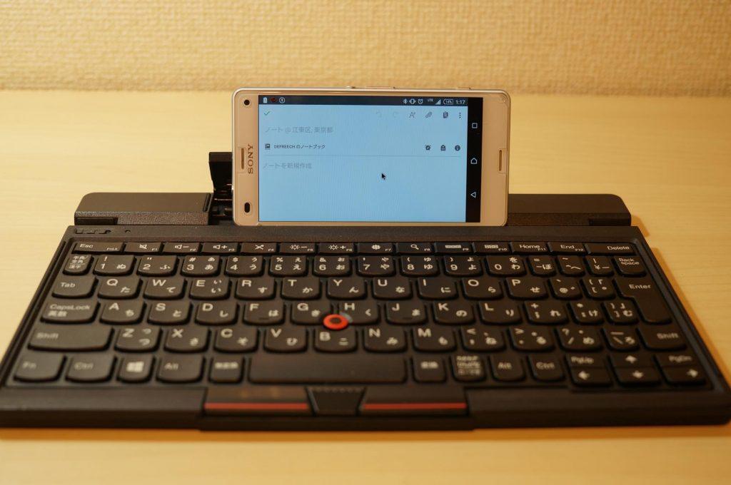 Thinktablet2-keyboard8