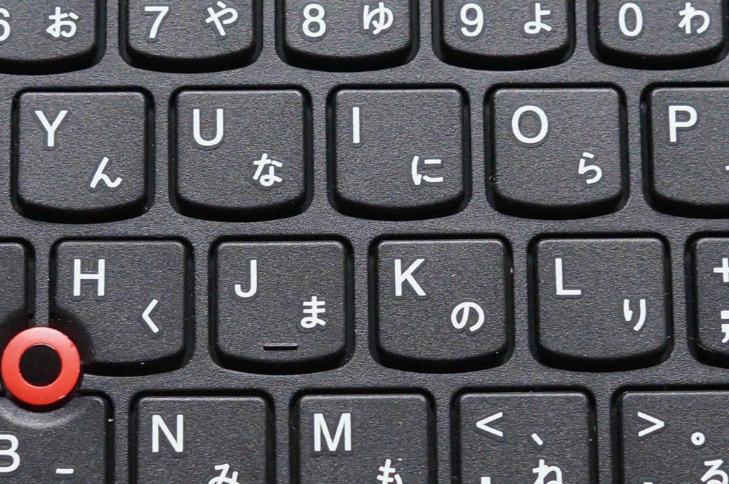 Thinktablet2-keyboard9