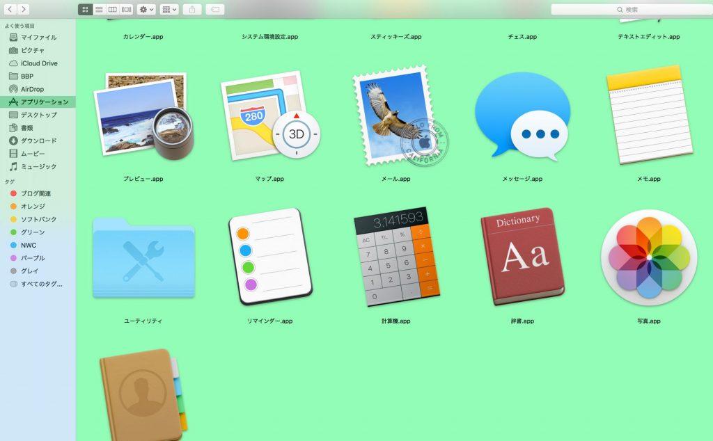 creativecloud-bug2