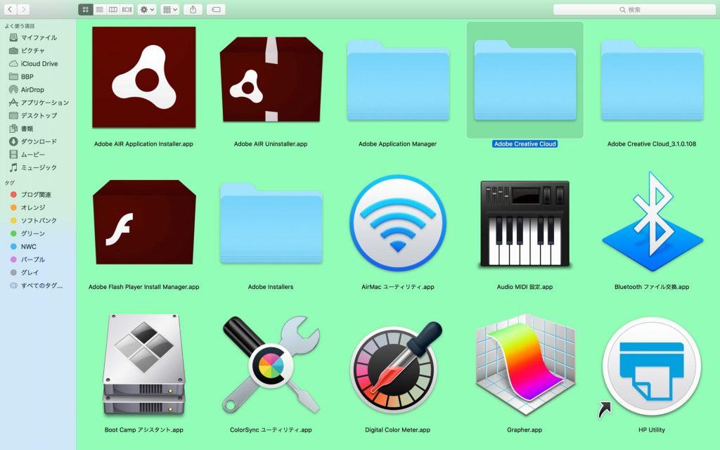 creativecloud-bug3