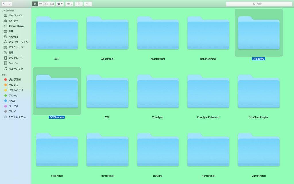 creativecloud-bug4