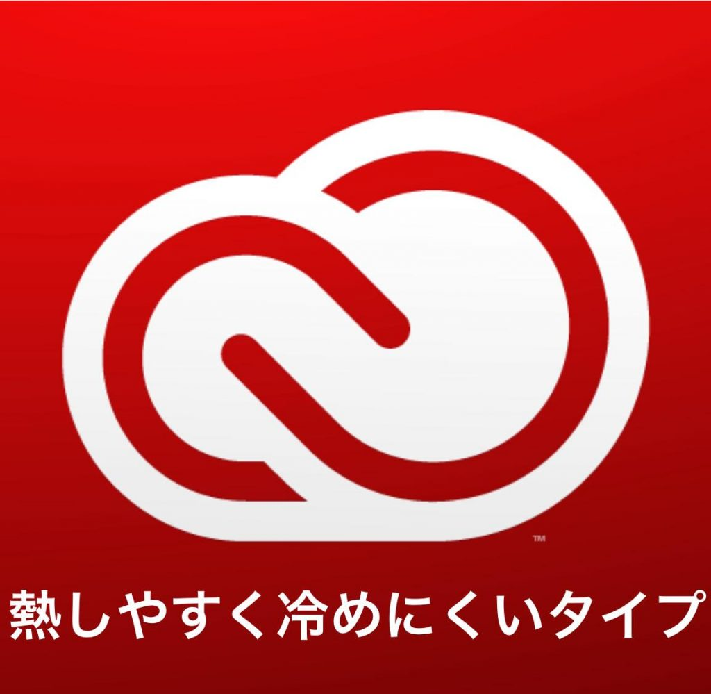 creativecloud-bug9