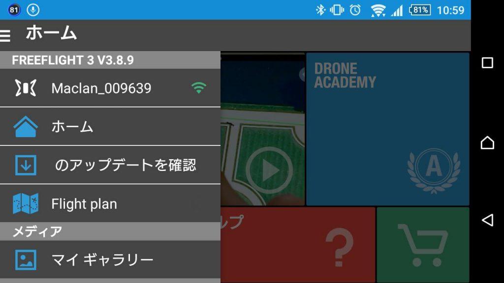 drone-night16