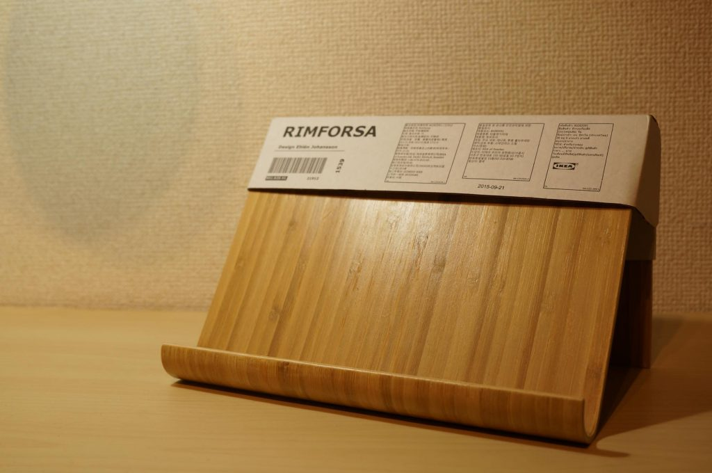 ikea-tablet-stand1