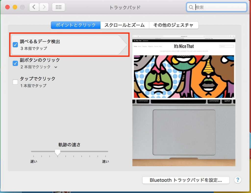 mac-library3