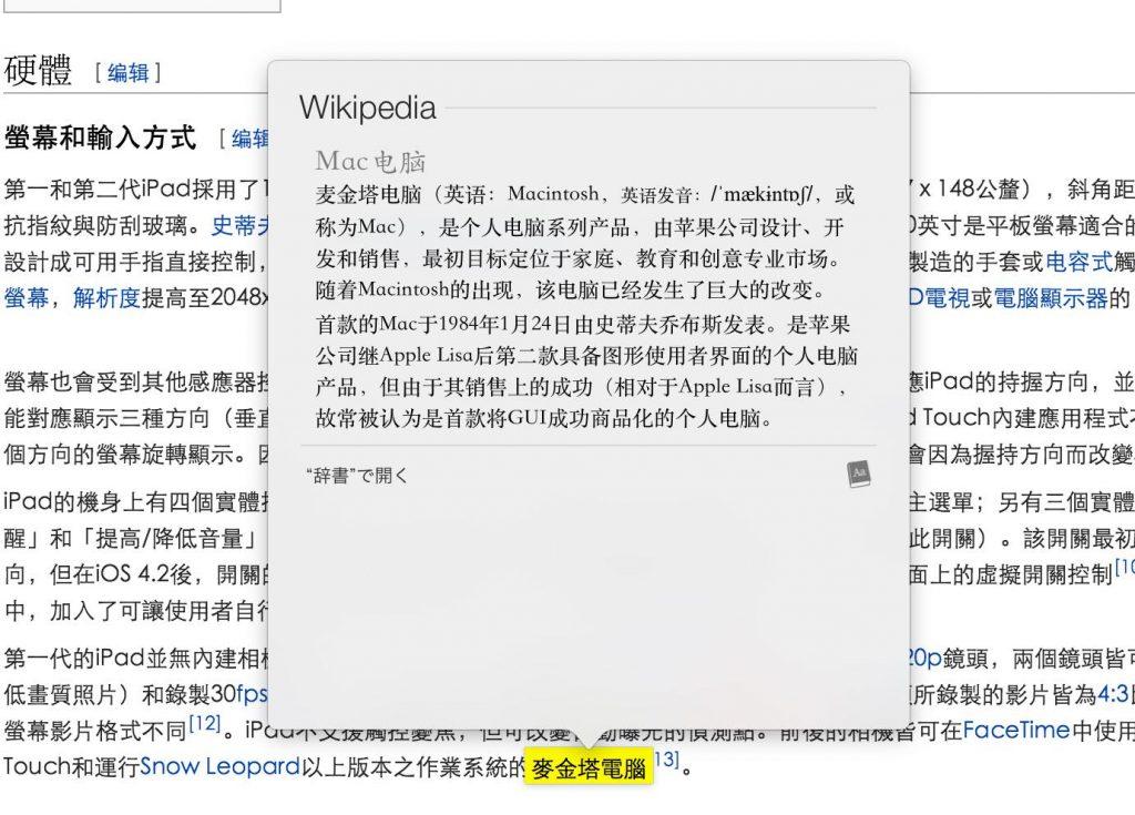 mac-library5