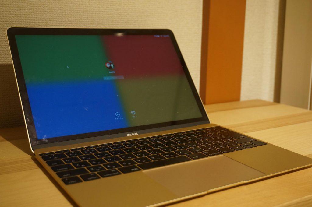 仕事で使える!僕が12インチMacBook を購入して揃えたアクセサリまとめ