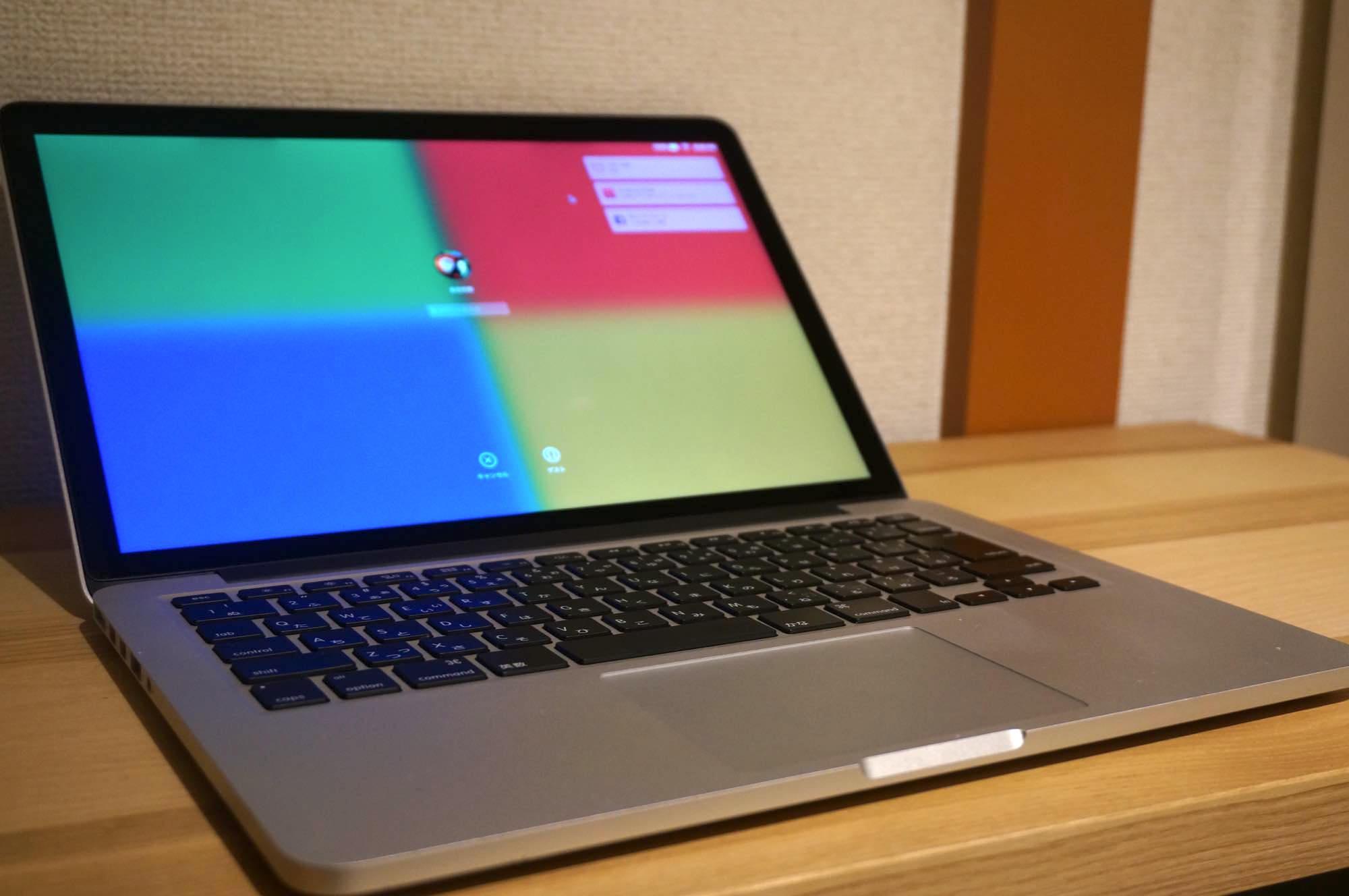 Macbook-mbp132