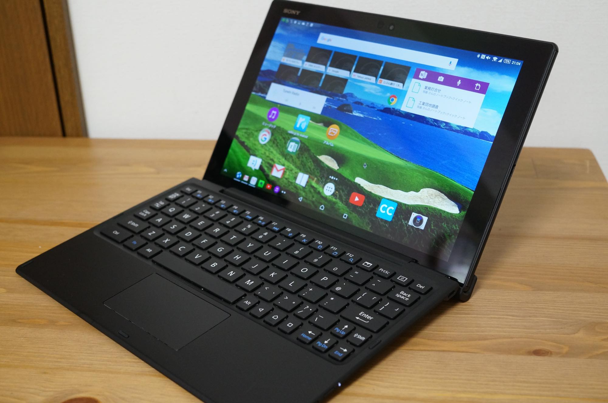 Xperia-Z4-tablet-keyboard10