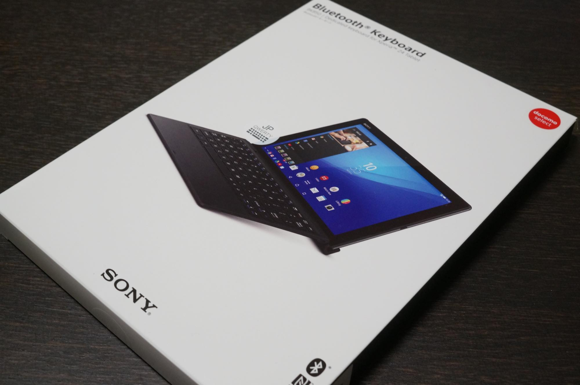 Xperia-Z4-tablet-keyboard11