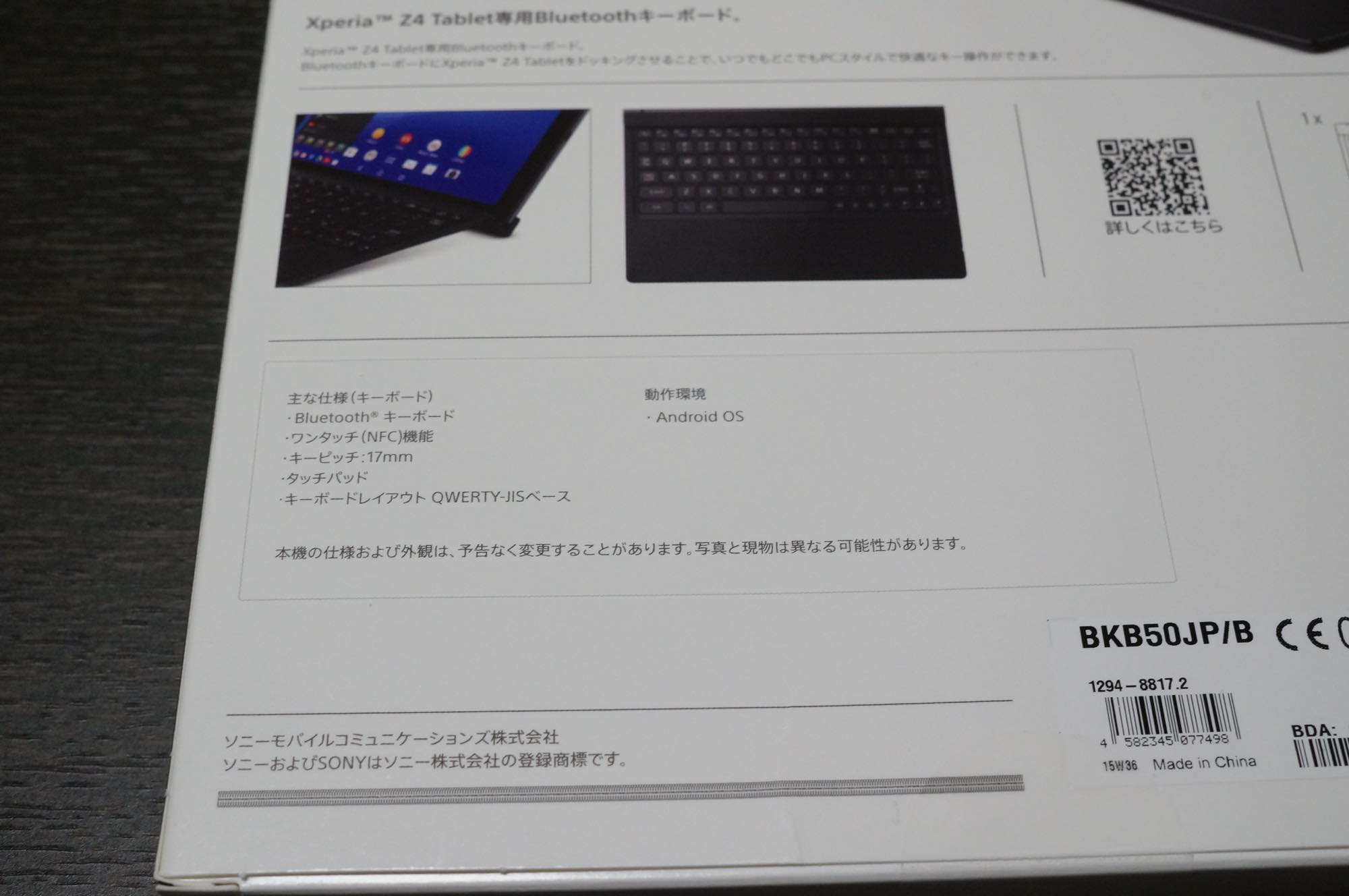 Xperia-Z4-tablet-keyboard12