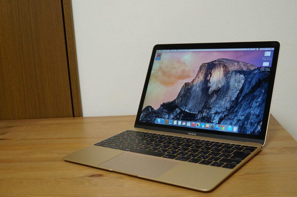 macbook-121