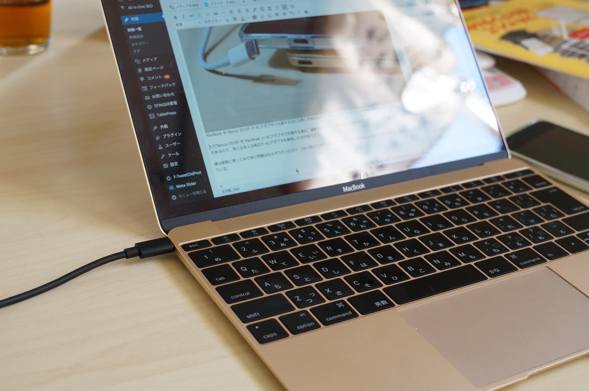 macbook-nexus-charger5