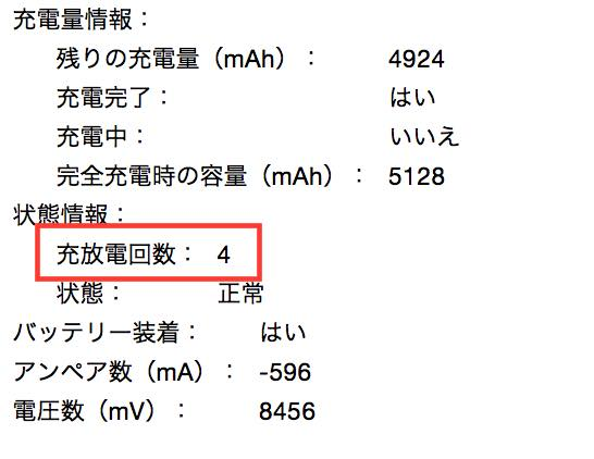macbook-price2