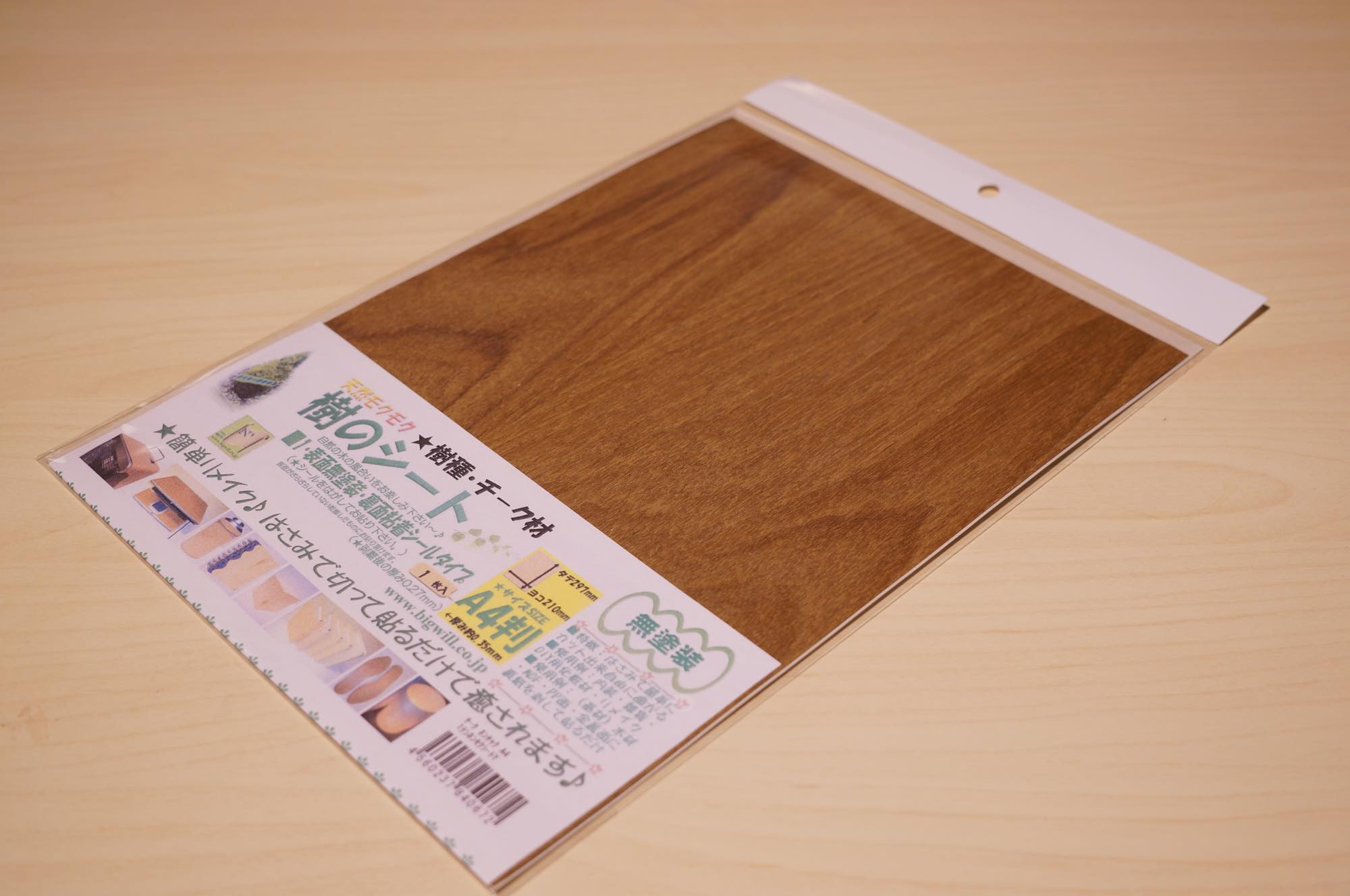 macbook-realwood-skin1