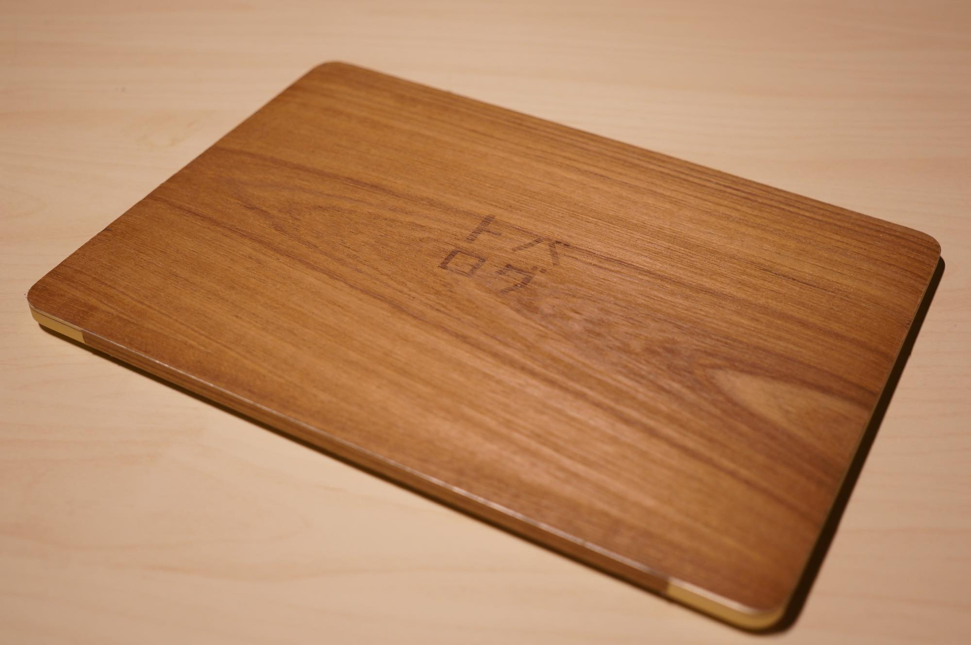 macbook-realwood-skin17